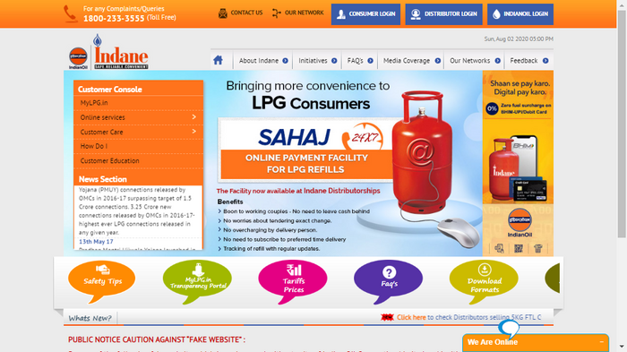 Indane Gas Booking Portal