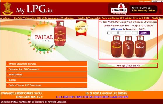Indane Gas Cylinder Online Booking Portal