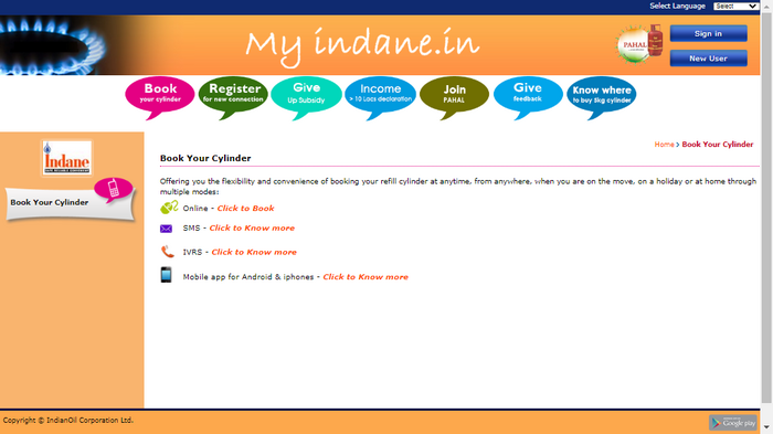 Indane Gas IVR Booking